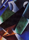 Liubov Popova. Fine Art Reproduction by Fabulous Masterpieces