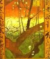 Van Gogh Japanese Tree